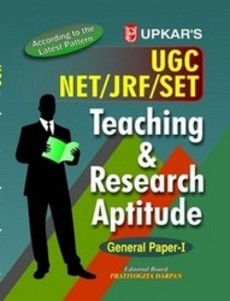 solved general paper teaching research aptitude Ugc net study material 2018 2019 i want to give the exam of national eligibility test of ugc so i need to get the syllabus of general paper on teaching & research aptitude so can you.