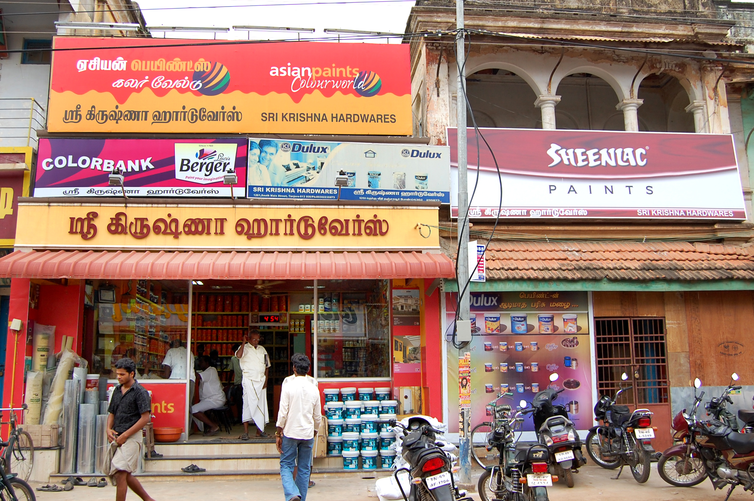 Sri Krishna Hardwares, Thanjavur