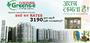 Panchsheel Greens Noida Extension