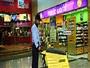 Neelama Facility Managements India Pvt. Ltd.