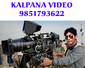 KALPANA VIDEO,STILL & EDITING HOUSE