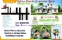 Nivas Properties Nellore City Limits Plots