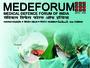 MEDEFORUM(MEDICAL DEFENCE FORUM OF INDIA)
