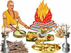AYUSH HOMAM POOJA,,LIFE INCREASE PUJA OMAM,AYUSHYA HOMAM,BIRTHDAY HOMA