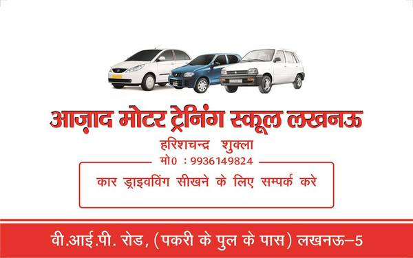 driving School in lucknow