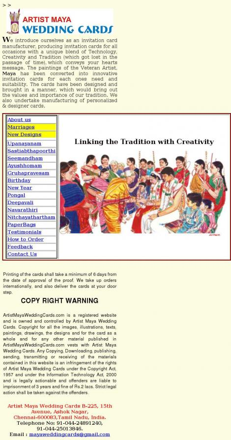 Artist maya wedding cards chennai tamil nadu http artist maya wedding cards chennai tamil nadu httpartistmayaweddingcards stopboris Images