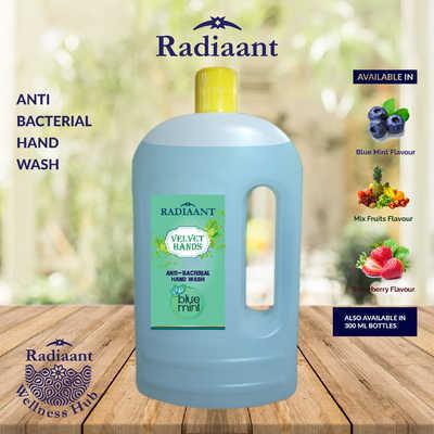 Radiaant Velvet Hands Anti Bacterial Hand wash 1 Litre