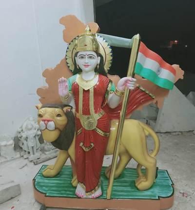 Bharat Maa Marble Murti