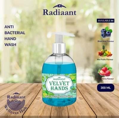 Radiaant Palms Anti Bacterial Hand wash 300ml