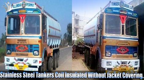 Stainless Steel Tankers Coil Insulated without Jacket Covering