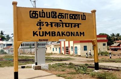 3 Days / 2 Nights Navagraha Tour Package from Kumbakonam