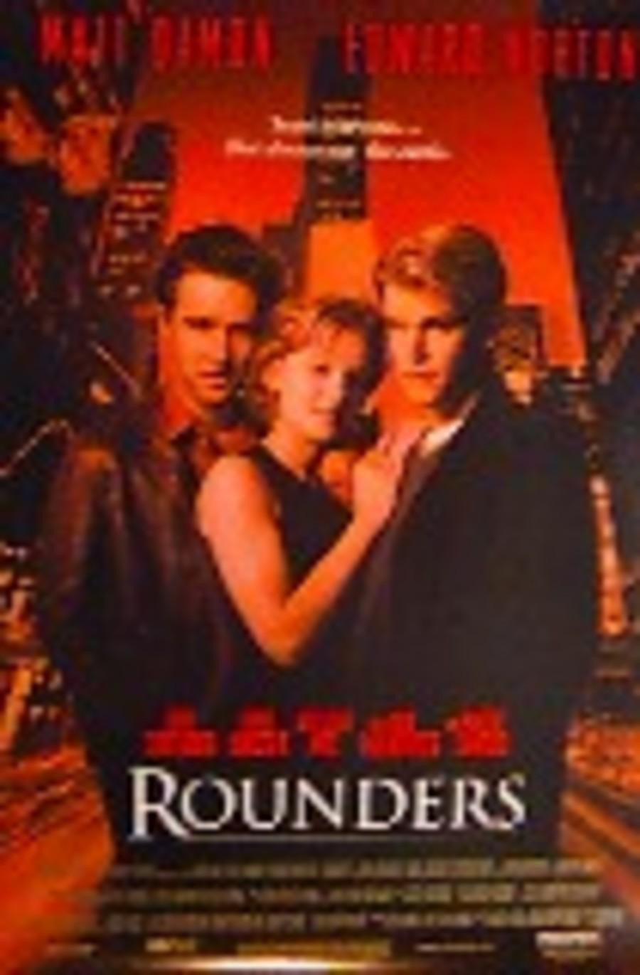 Rounders Movie PosterSKU: ge-2557