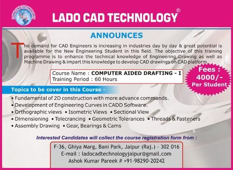 cadd training