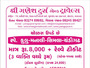 Goa Mahabreshwar essel-world-Couple tour-Ahmedabad