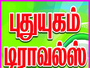 Pudhuyugam Travels